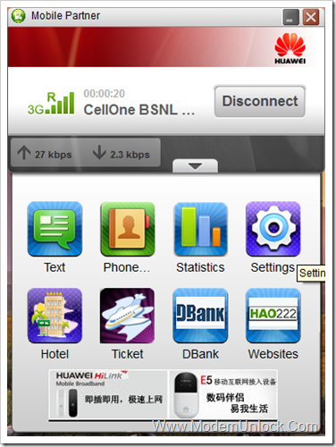 Free Download Latest (New Released) Huawei Mobile Partner 23
