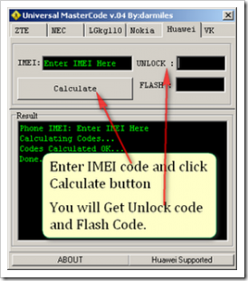 Universal Master Code Generator thumb Unlock Huawei Airtel E1731 (Customized Firmware Solution)