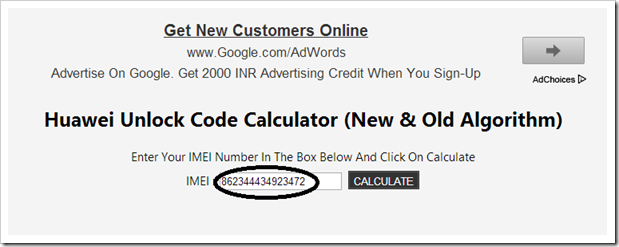 Huawei Code Calculator / Geterator (New & Old Algorithm ) For Free